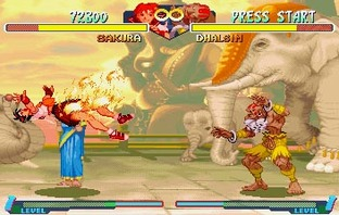 Test Street Fighter Alpha 2 Saturn - Screenshot 23