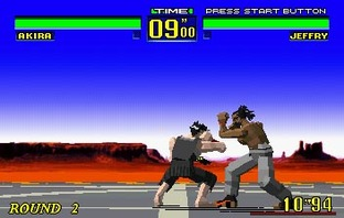 Virtua Fighter Saturn - Screenshot 13