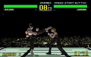 Virtua Fighter Saturn - Screenshot 15