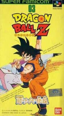 DRAGON BALL Z - SUPER SAIYA DENSETSU - SNES ROM - Free
