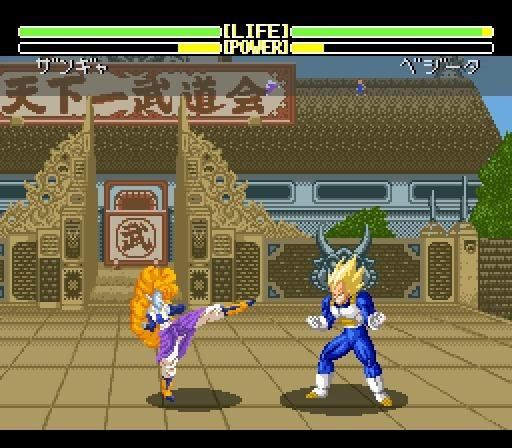 Dragon Ball Z 2 : La Légende Saien - Super Nintendo Image 34 sur 38