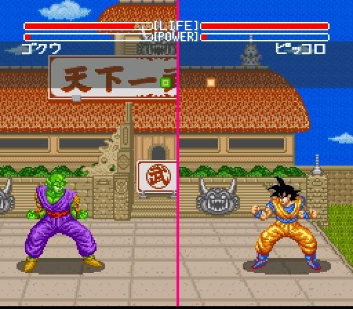 jeuxvideo.com Dragon Ball Z - Super Nintendo Image 11 sur 25