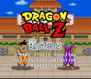 Fiche complète Dragon Ball Z - Super Nintendo