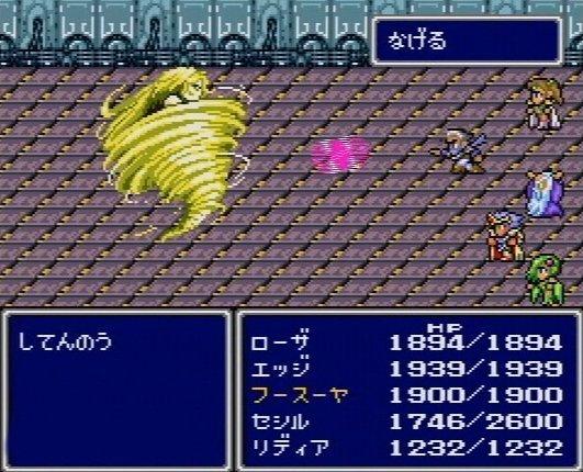 jeuxvideo.com Final Fantasy IV - Super Nintendo Image 65 sur 104