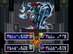 Test Lufia & the Fortress of Doom Super Nintendo - Screenshot 19