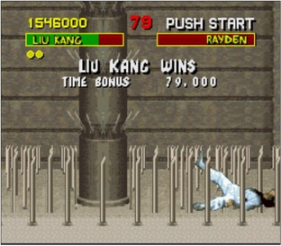Test Mortal Kombat Super Nintendo - Screenshot 15