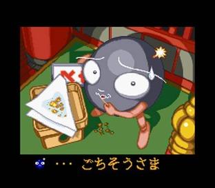 Fiche complète Parodius 3 - Super Nintendo