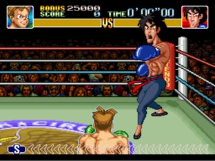 Test Super Punch-Out!! Super Nintendo - Screenshot 25
