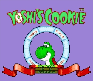 Test Yoshi's Cookie Super Nintendo - Screenshot 18