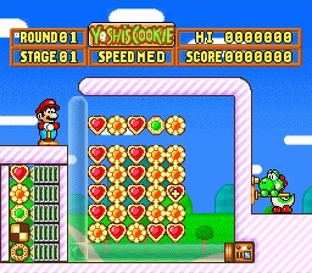 Test Yoshi's Cookie Super Nintendo - Screenshot 20