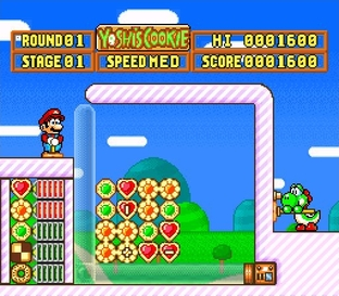Test Yoshi's Cookie Super Nintendo - Screenshot 21