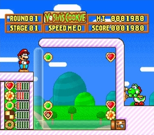 Test Yoshi's Cookie Super Nintendo - Screenshot 22