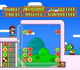 Test Yoshi's Cookie Super Nintendo - Screenshot 23