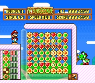 Test Yoshi's Cookie Super Nintendo - Screenshot 25