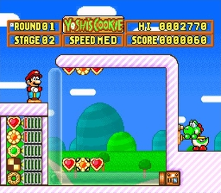 Test Yoshi's Cookie Super Nintendo - Screenshot 26