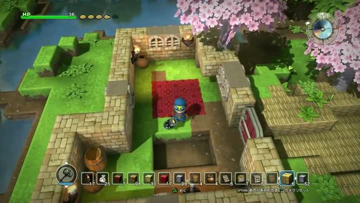 Dragon Quest Builder Ps Soluce
