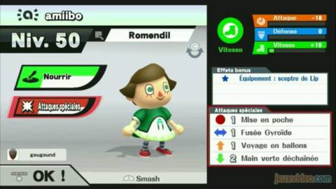 Super Smash Bros. for Wii U : 3/4 : La personnalisation des amiibo