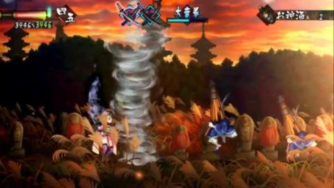Muramasa Rebirth : Gameplay 5