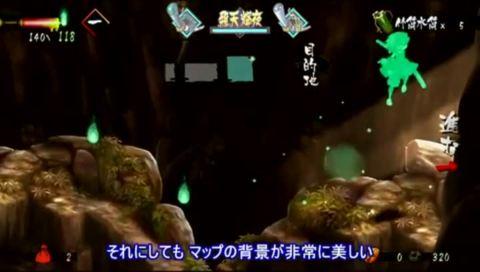 Muramasa Rebirth : Gameplay 7
