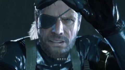 Metal Gear Solid V : Ground Zeroes : Trailer de lancement japonais