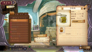 Images Atelier Totori Plus : The Alchemist of Arland 2 PlayStation Vita - 5