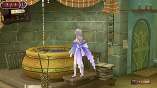 Images Atelier Totori Plus : The Alchemist of Arland 2 PlayStation Vita - 6