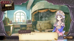 Images Atelier Totori Plus : The Alchemist of Arland 2 PlayStation Vita - 9