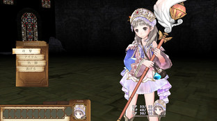 Images Atelier Totori Plus : The Alchemist of Arland 2 PlayStation Vita - 15