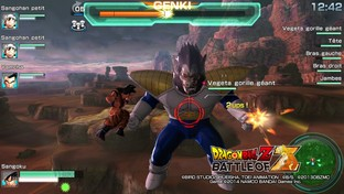 Dragon Ball Z : Battle of Z PlayStation Vita