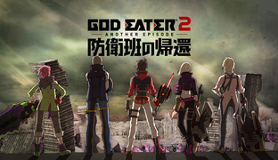 God Eater 2 : Another Episode, DLC en vue