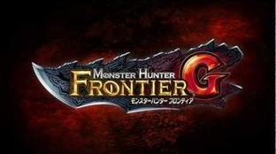 TGS 2013 : Monster Hunter Frontier G annoncé sur Vita