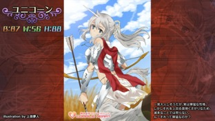 Images Monster Monpiece PlayStation Vita - 1