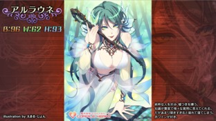 Images Monster Monpiece PlayStation Vita - 2
