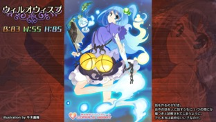 Images Monster Monpiece PlayStation Vita - 3