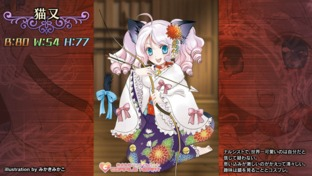 Images Monster Monpiece PlayStation Vita - 6
