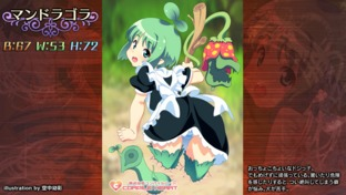 Images Monster Monpiece PlayStation Vita - 7