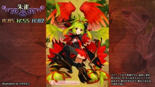 Images Monster Monpiece PlayStation Vita - 8