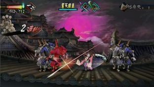 Pictures of Muramasa on Vita