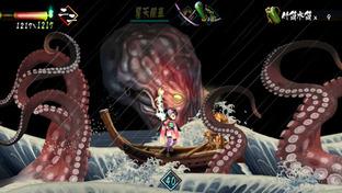 Une date pour le 4ème DLC de Muramasa Rebirth