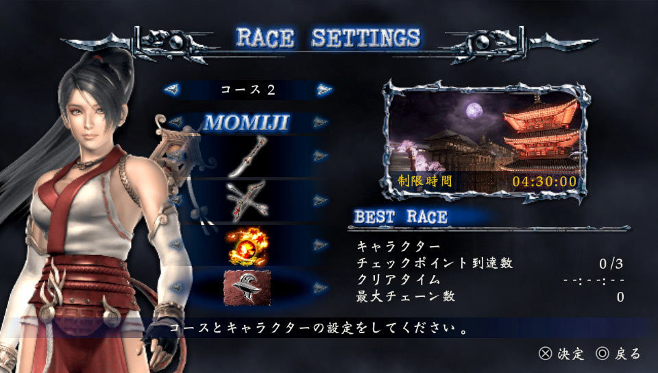 Images Ninja Gaiden Sigma 2 Plus PlayStation Vita - 50