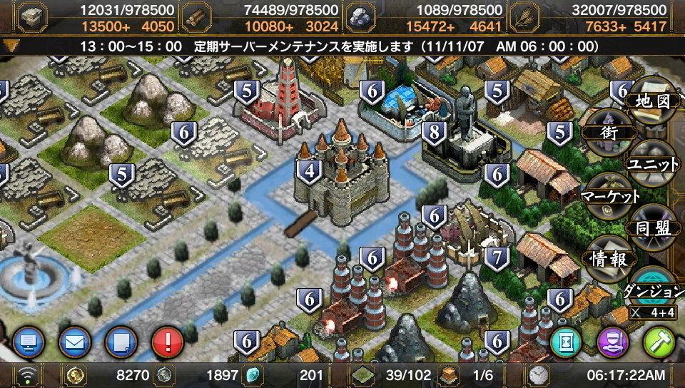 Sega anuncia Samurai & Dragons, primeras imágenes Samurai-dragons-playstation-vita-1323333867-002