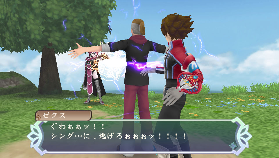 Images Tales of Hearts R PlayStation Vita - 95