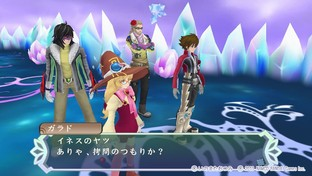 Aperçu Tales of Hearts R PlayStation Vita - Screenshot 154