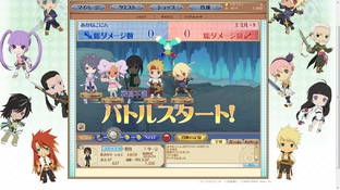 Tales of the World Dice Adventure Web