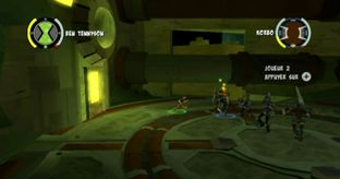 Test Ben 10 Omniverse Wii - Screenshot 10
