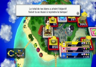 Test Course à la Fortune Wii - Screenshot 84