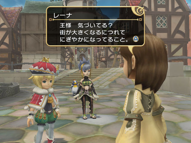 Images Final Fantasy Crystal Chronicles : My Life as a King Wii - 8