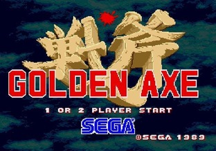 Test Golden Axe Wii - Screenshot 26