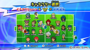 Images Inazuma Eleven Strikers Wii - 1