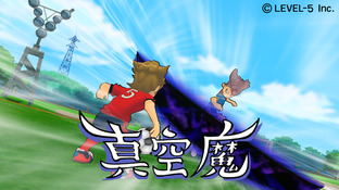 inazuma-eleven-strikers-wii-008_m.jpg